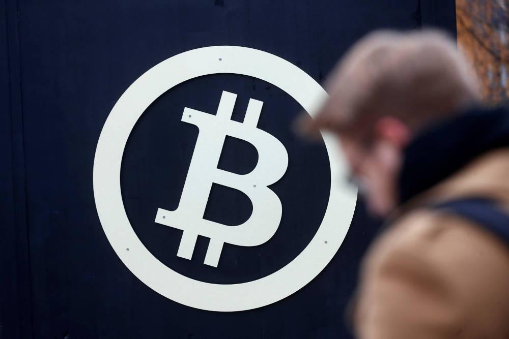 Mercado de criptomonedas a la baja por allanamiento de UPbit