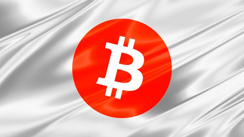 Japón ordena la reorganización de 6 exchanges de criptomonedas